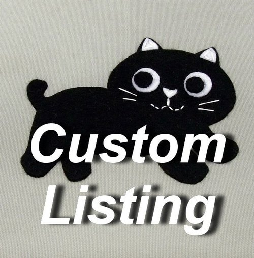 Custom Listing for Yalun Yen - 补付商品和运费差价