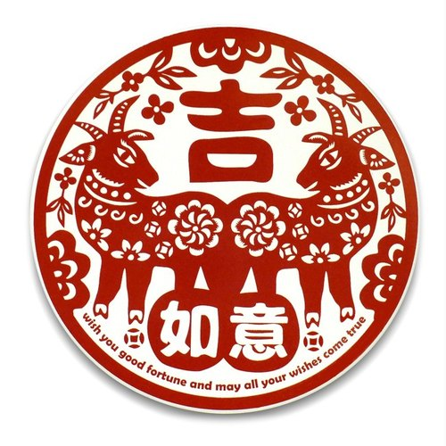 """吉羊如意""陶瓷吸水杯垫 Good Fortune Coaster (goat)"