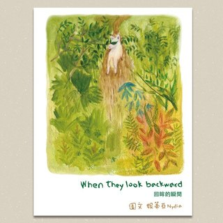 Zine《回眸的瞬间 When They Look Backward》