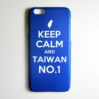 SO GEEK 手机壳设计品牌 THE KEEP CALM GEEK TAIWAN NO.1款(蓝)