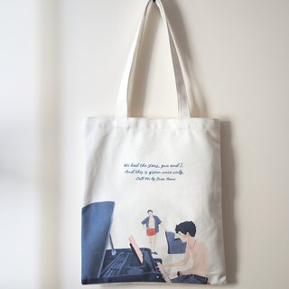 Tote bag/布袋 - Call Me by Your Name