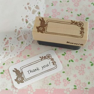 Small frame stamp (rabbit)