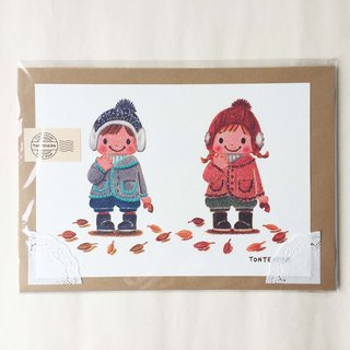 Children's poster no.133 in autumn