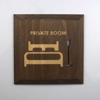 Private Room Plate Brown PRIVATEROOM (PB)