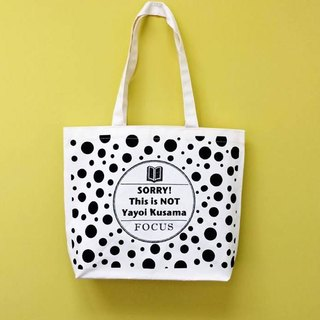 "Focus Art Bag ""Sorry This is Not Kusama Yayoi"" 焦点艺术专属购物袋"