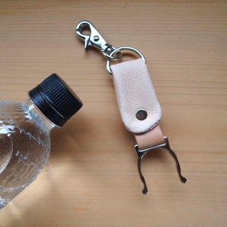 Pig Bottle Holder * Natural * Leather