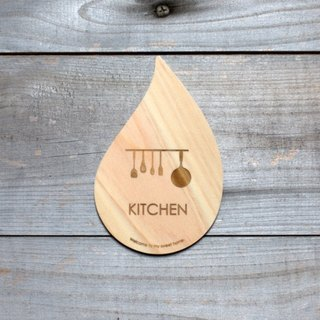 Kitchen plate drop-plate