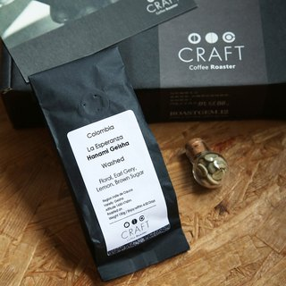 [ROASTGEM.HK x Craft Coffee Roaster] 哥伦比亚 La Esperanza 水洗 浅焙 香港烘焙 精品咖啡 150g