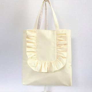 Round Frill Vertical Tote Bag Citron Yellow