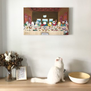 Not the Last Supper Wall Sticker