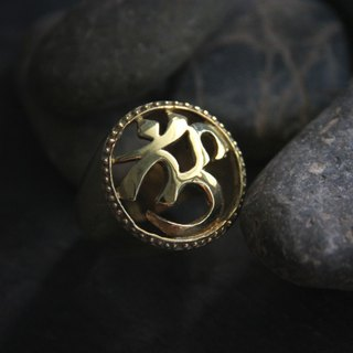 Ohm Ring Version One by Defy/Sign Ring/Statement Ring/Golden Sign Ring/Brass Jewelry