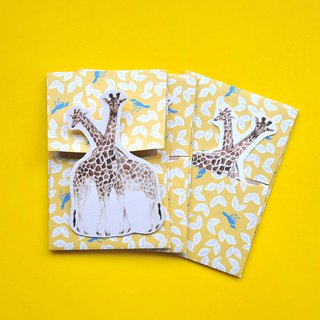 small envelope with card/Giraffe