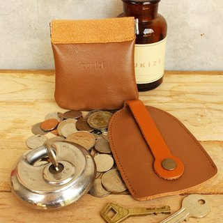 Set of Coin Bag & Key Case - Tan + Tan Strap (Genuine Cow Leather)