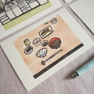 Stamp print postcard set B
