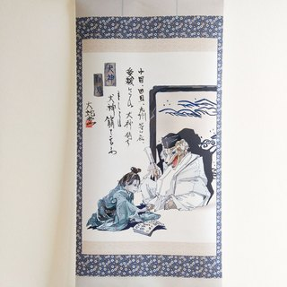 Japanese traditional monster hunging scroll  INUGAMI