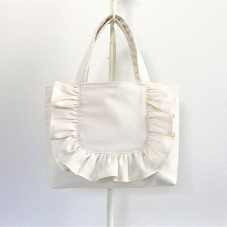 Round Frill Horizontal Tote Bag Generation