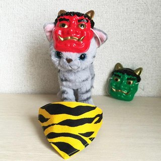 [Mini your face with a blue demon] tiger pattern yellow cat for bandana-style collar (with corner Kang)