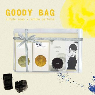 Goody bag-SLL Simple Soap Imagination X Simple Perfume BeMe