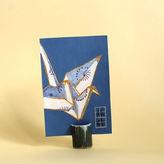 The Minimal Japonisme Series (Blue): The Origami Crane