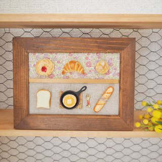 6 kinds of luxurious bread frames