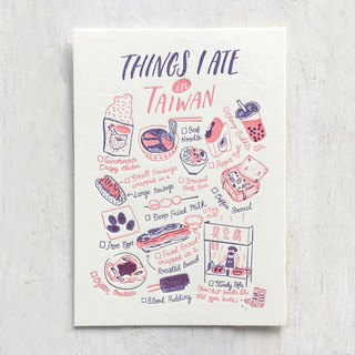 Things I Ate in Taiwan Letterpress Postcard