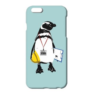 iPhone case STAFF Penguin