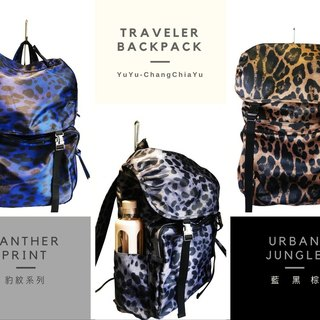 Travler Backpack -豹纹系列