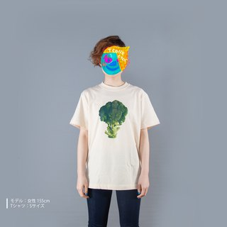 Large Size Vegetable Series Broccoli Funny T-Shirt Unisex XXL Size Tcollector