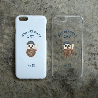 Phone Case 手机壳 - Beards Tell No Lies