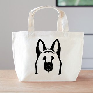 Shepard mini bag lunch bag dog