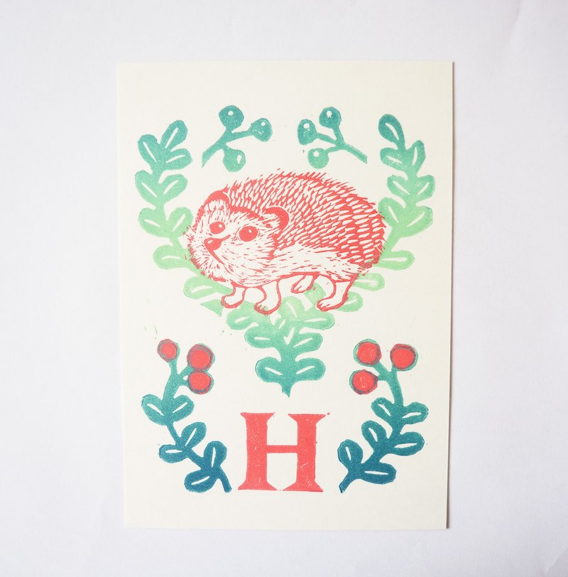 """H is for Hedgehog""手工版印明信片-刺猬 (abc字母明信片)"