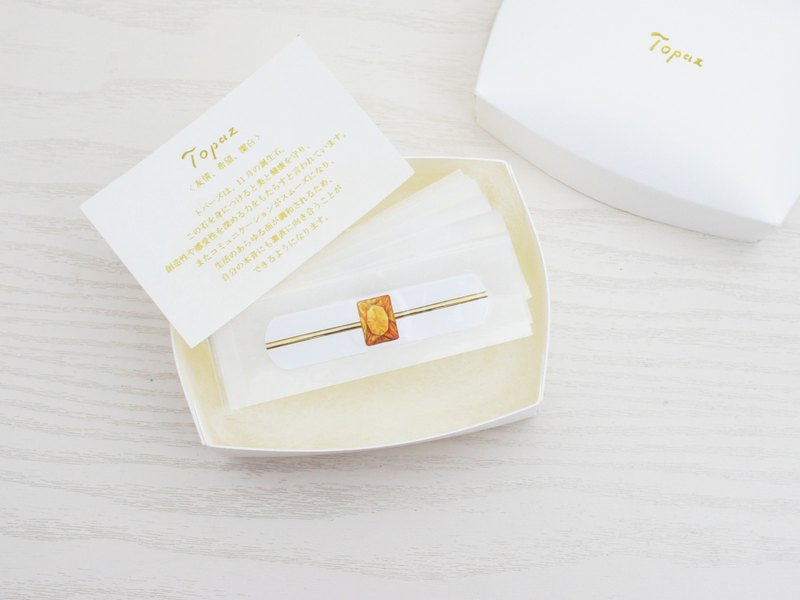 【November】The Plaster Ring of Topaz