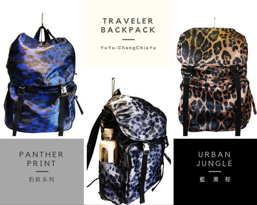 [成双好礼]  Travler Backpack -动物纹系列