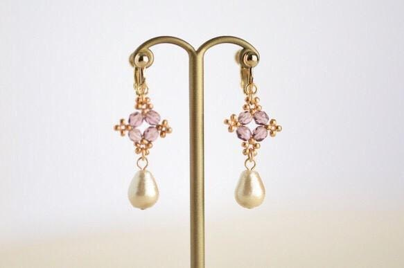 Beaded lace and cotton pearl drizzle earring purple