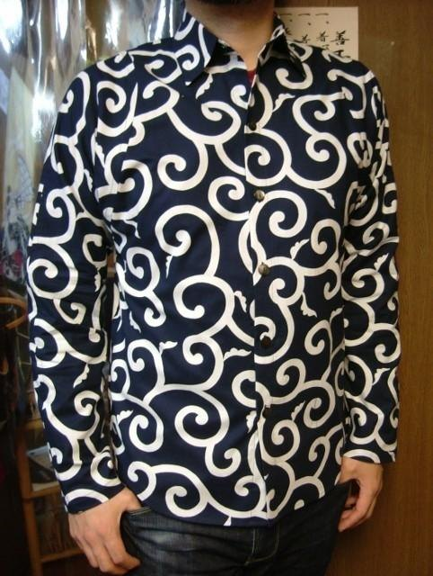 Long-sleeved arabesque shirt (dark blue)