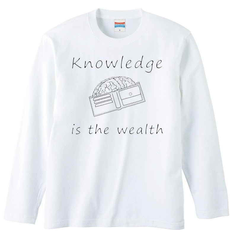 [Long Sleeve T-shirt] Knowledge is the wealth 2