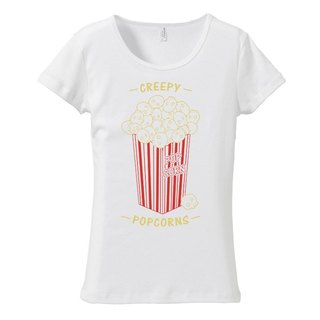 [Women's T-shirt] Creepy Popcorns