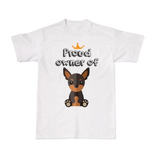Proud Dog Owners Tees - Miniature Pinscher