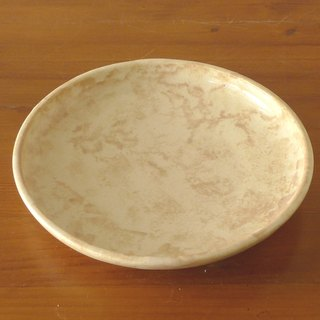 Muculled rim plate (small)