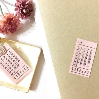 Mini date sheet pink / all year type / ticket design 【notebook collage】