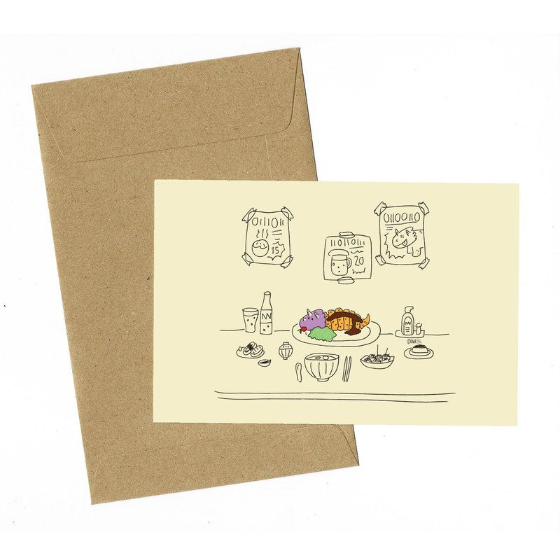 Dinosaur Tonkatsu Halloween Costume Card with envelope