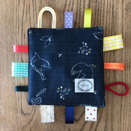 Kashakasha cloth toy - navy