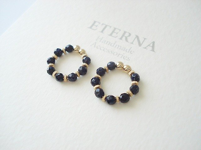 Blue Goldstone and metal beads, tiny hoop earrings 夾式耳環
