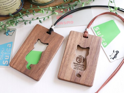 Wooden IC card case 【Cat silhouette】 Walnut