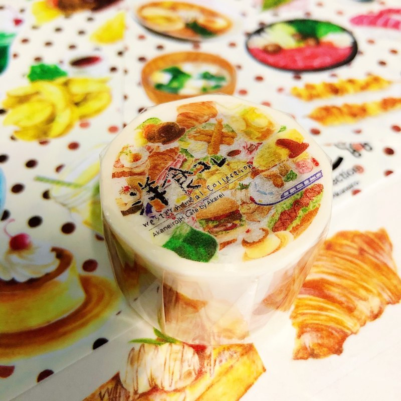 H Cafe 茜色 Akaneiro Masking Tape - 洋食Collection