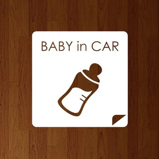 BABY in CAR cutting steering car type B