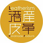 香港设计师品牌 - Leatherism Handmade Products