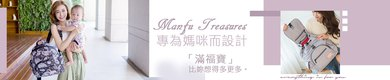 Mnafu Treasures 满福宝