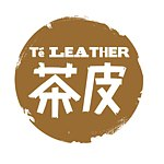 茶皮 Te Leather