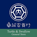 龟燕百货行 Turtle & Swallow General Store